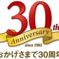 0608_001_lのコピー